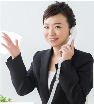 お電話でのお問い合わせ/資料請求